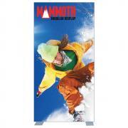 Mammoth Light Box - 4x8
